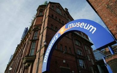 1/2B Trip to Discovery Museum Letter – Jan 18